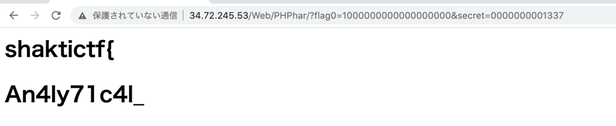 f:id:kusuwada:20201206223111p:plain