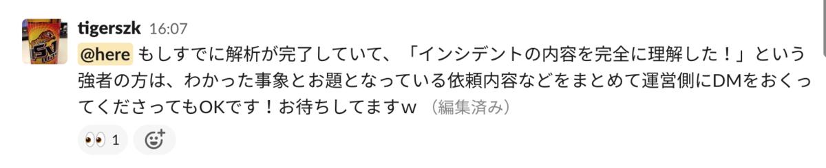 f:id:kusuwada:20201217154256p:plain