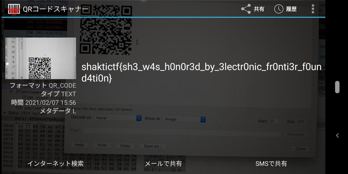 f:id:kusuwada:20210207162700p:plain