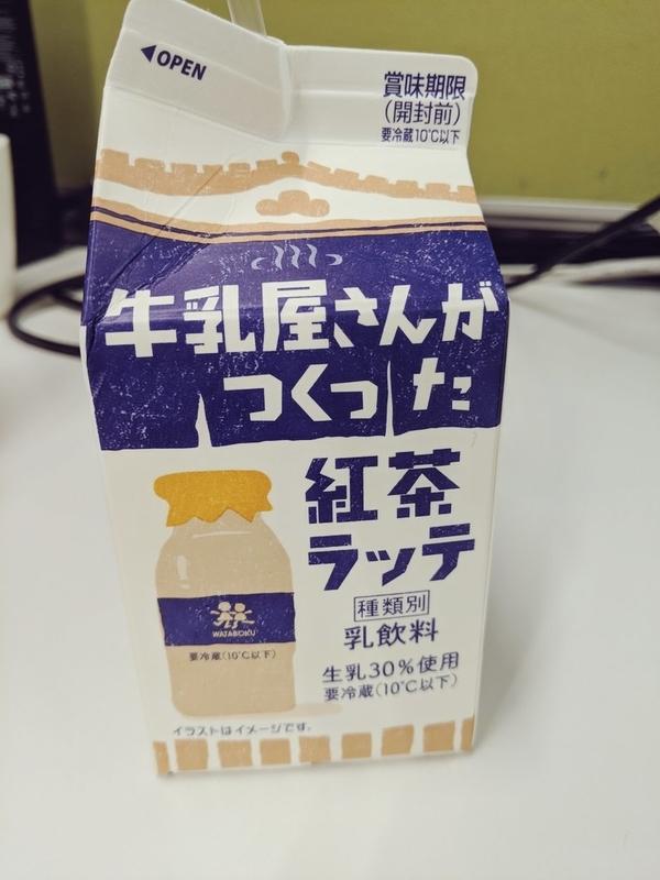f:id:kusuwada:20210311092430j:image