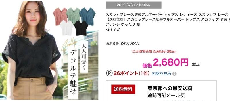 f:id:kusuwada:20210311093932j:image
