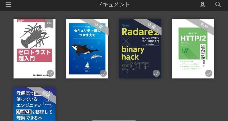 f:id:kusuwada:20210312111249j:image