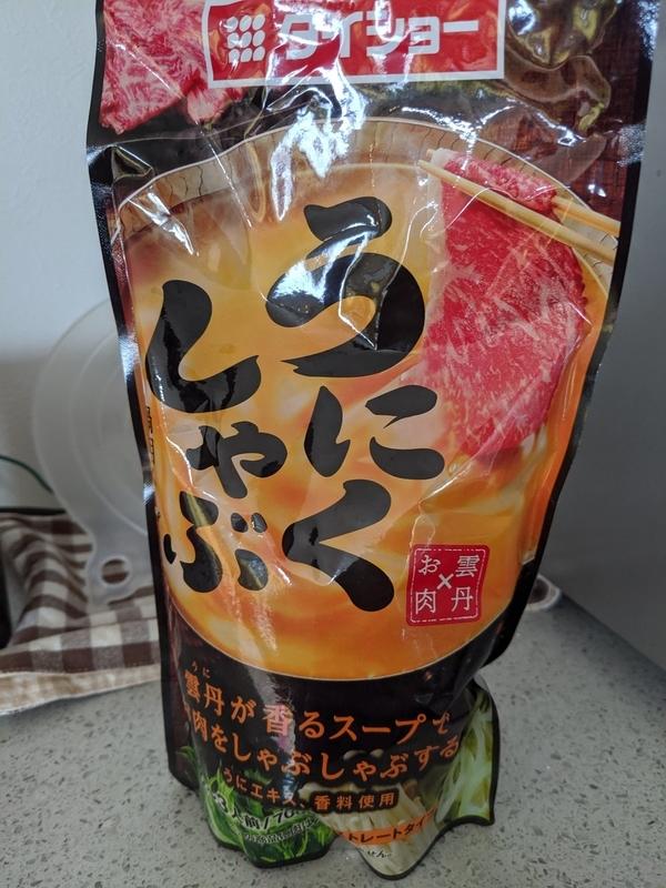 f:id:kusuwada:20210312111758j:image