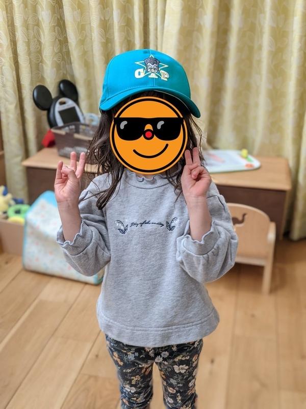f:id:kusuwada:20210313022244j:image