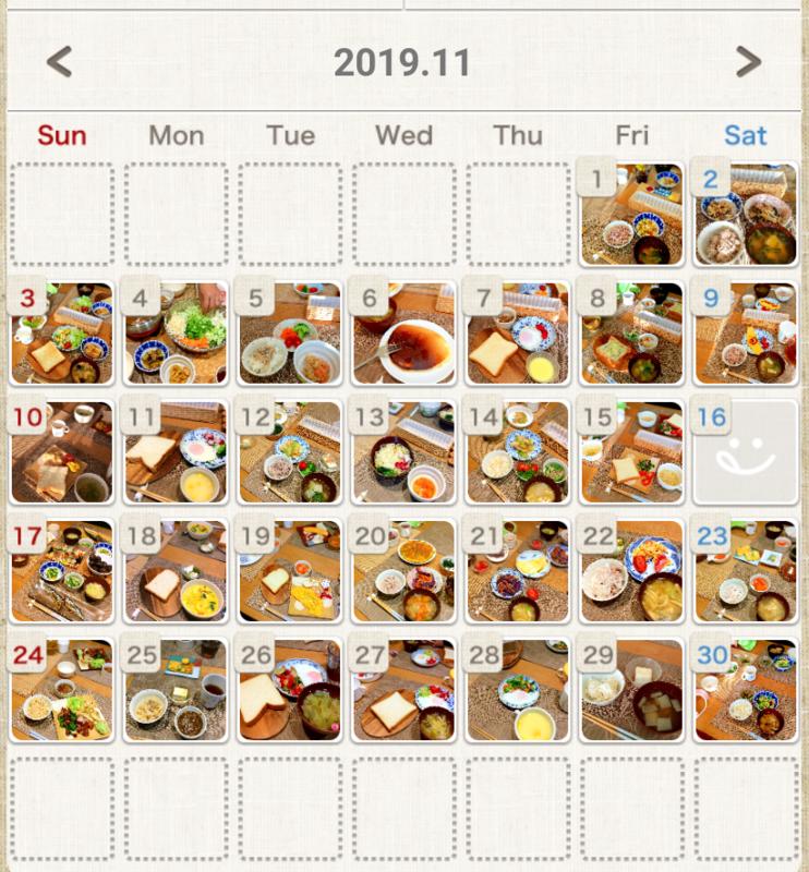 f:id:kusuwada:20210313172000p:image