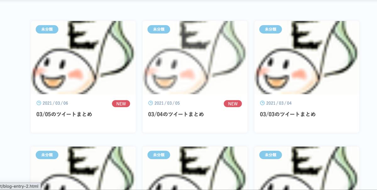 f:id:kusuwada:20210313174047p:plain:w300