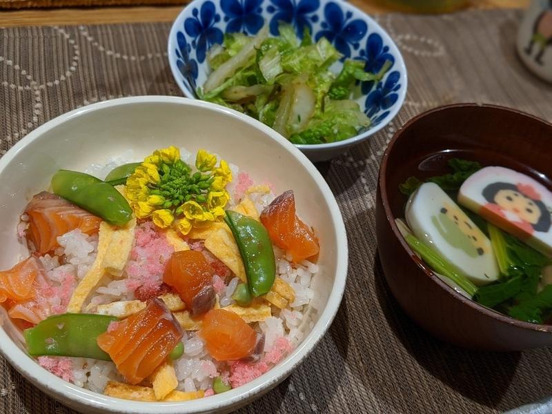 f:id:kusuwada:20210314172920j:image