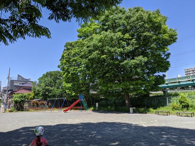 f:id:kusuwada:20210314174309j:image