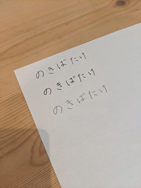 f:id:kusuwada:20210316174623j:image