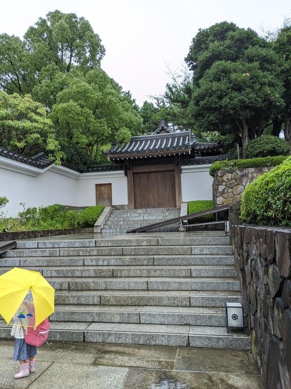 f:id:kusuwada:20210316175118j:image