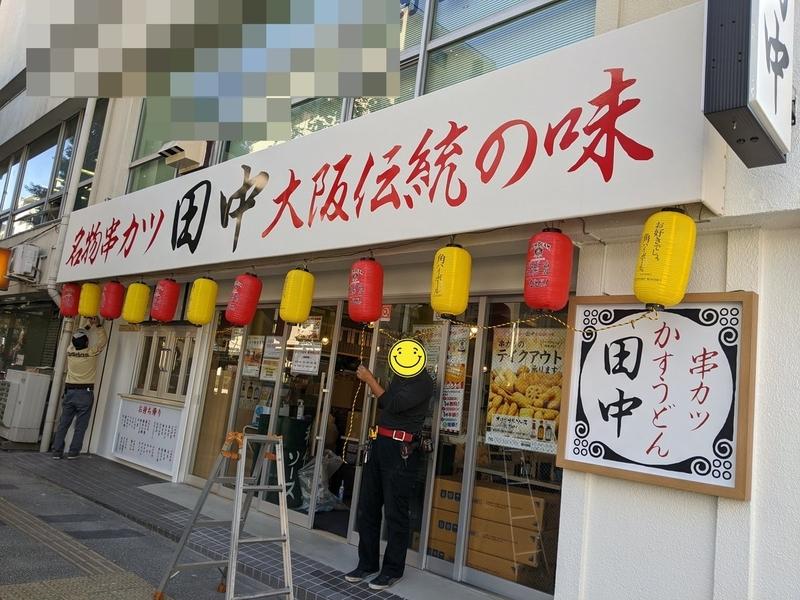 f:id:kusuwada:20210316175940j:image