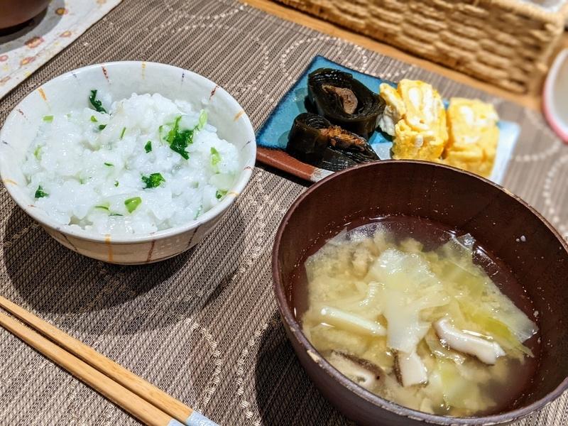 f:id:kusuwada:20210317175653j:image