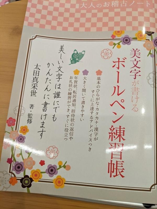 f:id:kusuwada:20210521023728j:image