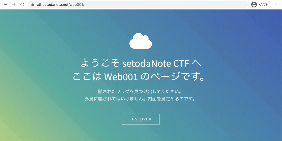 f:id:kusuwada:20210904225547p:plain:w400
