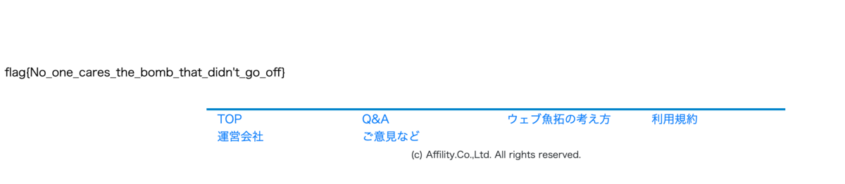 f:id:kusuwada:20210904230325p:plain:w400