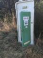 [田代島]有料っぽくないトイレ