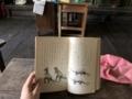 [旧木沢小学校][廃校]朗読しといた