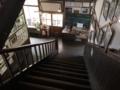 [旧木沢小学校][廃校]中央階段2