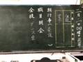 [旧木沢小学校][廃校]朝から昼寝いいなぁ