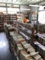 [旧木沢小学校][廃校]図書館1