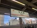 人生初名古屋!!