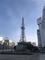 東京タワー(名古屋)
