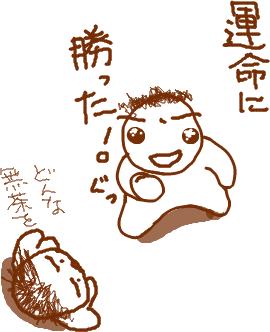 f:id:kutabirehateko:20101009010453p:image