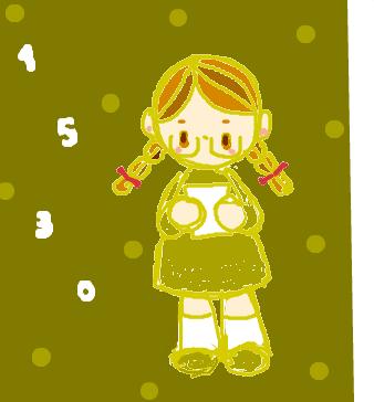 f:id:kutabirehateko:20101205215022p:image