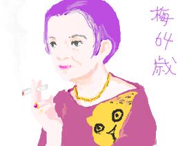f:id:kutabirehateko:20110208201318p:image