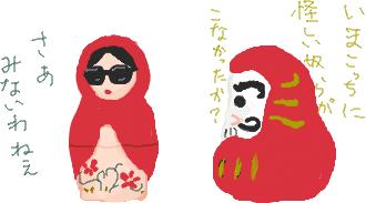 f:id:kutabirehateko:20110626131844p:image