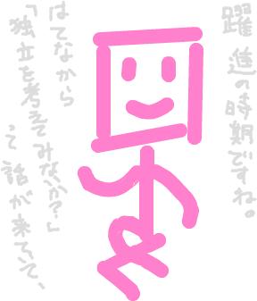 f:id:kutabirehateko:20110819143055p:image