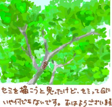 f:id:kutabirehateko:20110823124030p:image