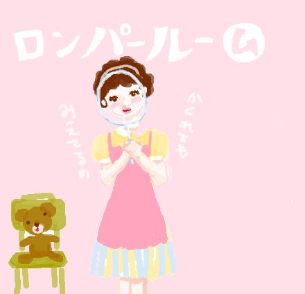 f:id:kutabirehateko:20110825221953p:image