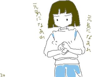 f:id:kutabirehateko:20120102231751p:image