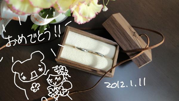 f:id:kutabirehateko:20120111112614j:image