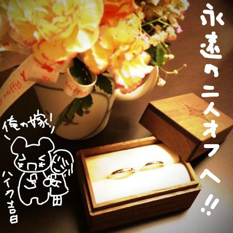 f:id:kutabirehateko:20120111113832j:plain