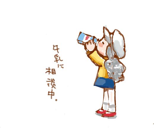 f:id:kutabirehateko:20120907140028p:image