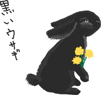 f:id:kutabirehateko:20140429165354p:image