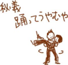 f:id:kutabirehateko:20140929004419p:image