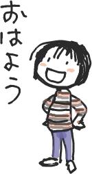 f:id:kutabirehateko:20140929131045p:image