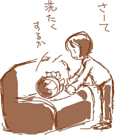 f:id:kutabirehateko:20150817191045p:image