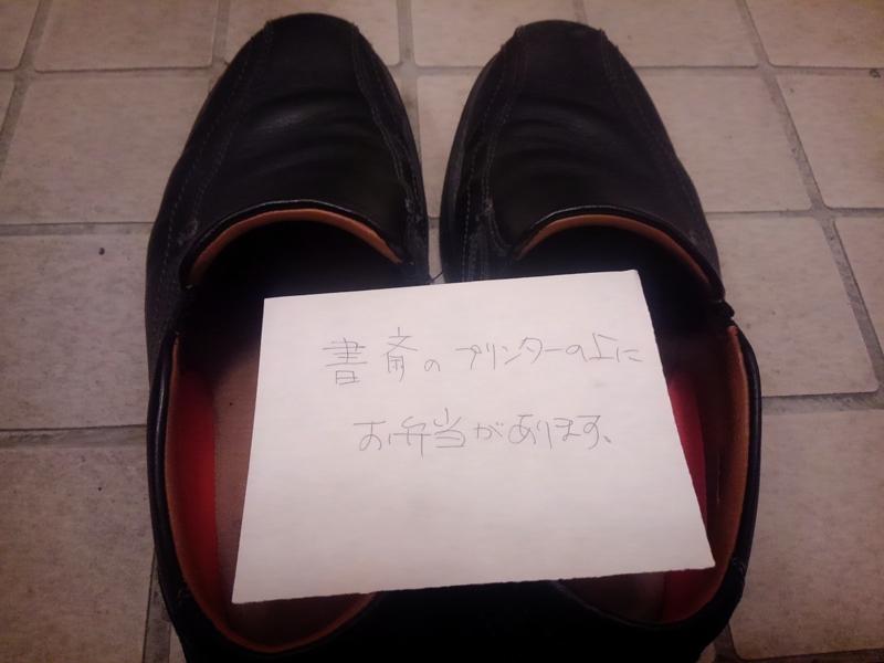 http://cdn-ak.f.st-hatena.com/images/fotolife/k/kutabirehateko/20151217/20151217043717.jpg