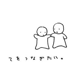 f:id:kutabirehateko:20160509233217j:image