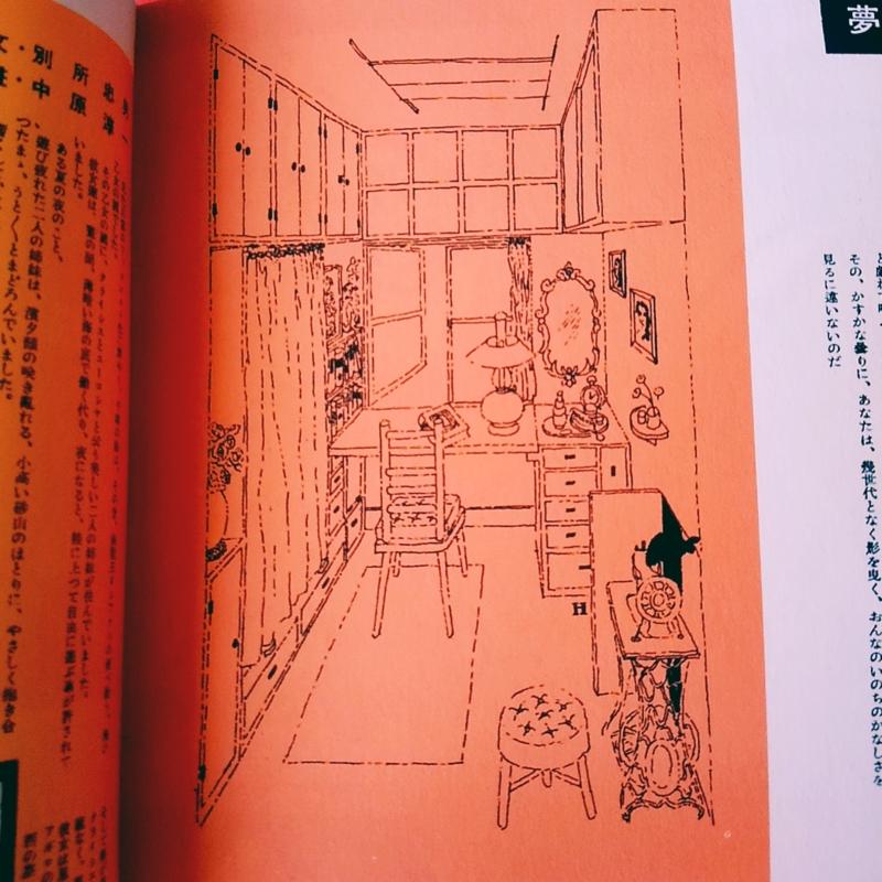 f:id:kutabirehateko:20160904123920j:image