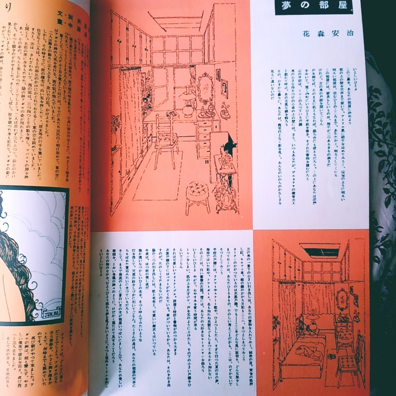 f:id:kutabirehateko:20160904123923j:image