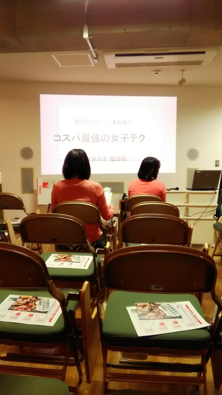f:id:kutabirehateko:20170420004651j:image