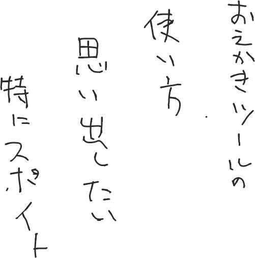 f:id:kutabirehateko:20170930014534p:image