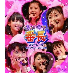 f:id:kuthumigaki:20131104141416j:image:w200