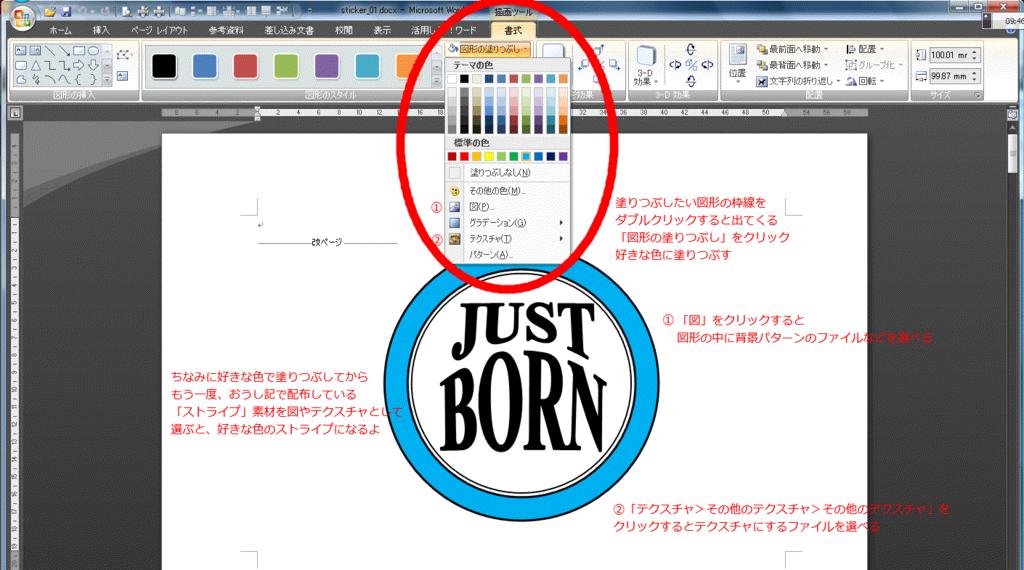 f:id:kutikono82:20160630101204p:plain
