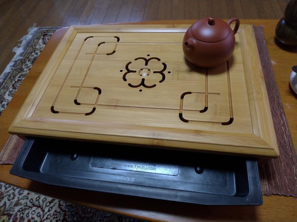 我が家の茶盤、東京のGUDDIにて購入